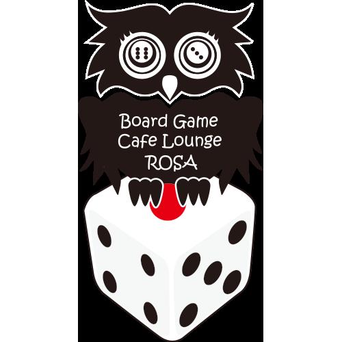 ボードゲームカフェラウンジROSA